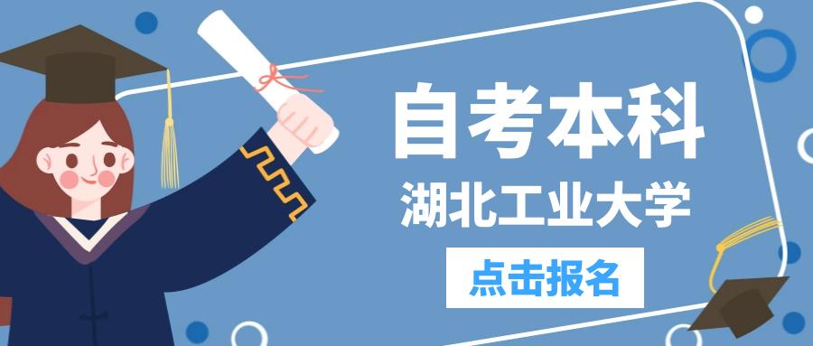 武汉纺织大学人力资源管理
