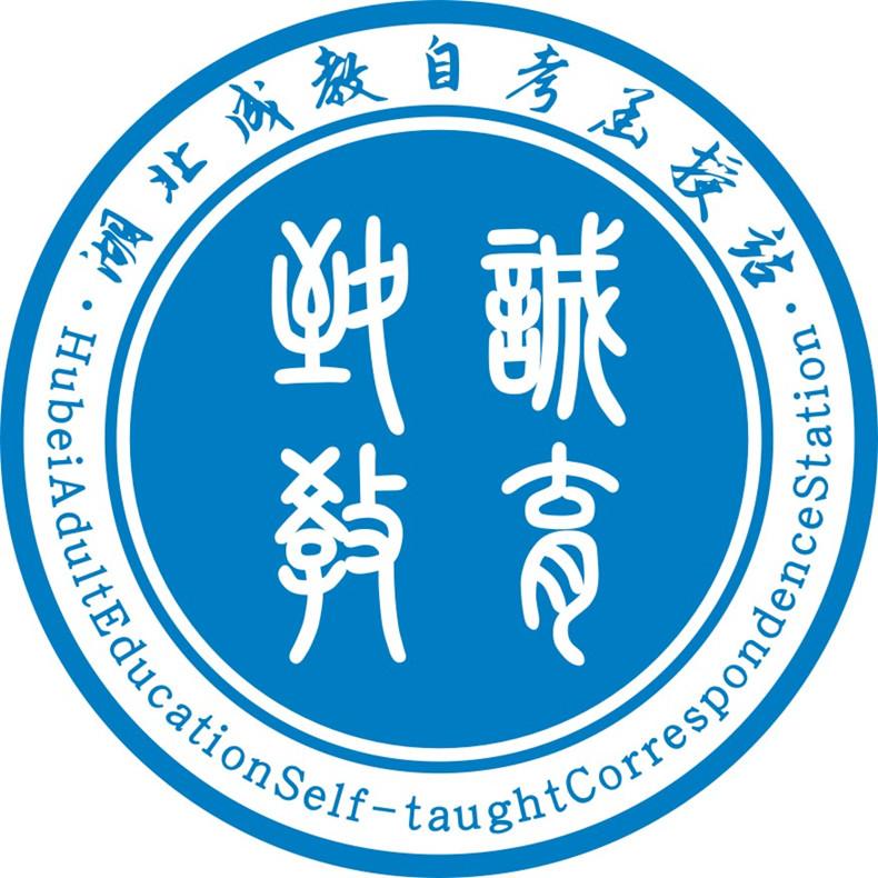 成教logo成品圆_副本.jpg